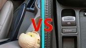 【撸车师兄】为何老司机不喜欢电子手刹?师兄详解2种手刹优劣,原因很简单