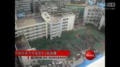 云南个旧发生4.7级地震 开远蒙自等地均有震感-新广网资讯-红河新广网