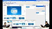 零基础教程DIV+CSS视频教程-IT兄弟会-登录和注册的简单布局 1