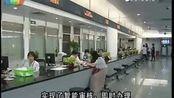 广州商事登记 全程电子化办理