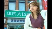影视:陈玉胃痛晕倒,没想到竟检出换上胃癌晚期,好慌张