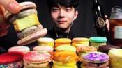 {含倒放+倍速}【Chan Sori As】15种口味马卡龙 大口吃真满足 韩国吃播