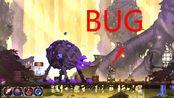 死亡细胞1.7坏种(bad seed)BUG,一个我无法逾越的bug