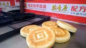 口福饼全国加盟技术研发中心懂配方好口味