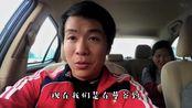 带着家人自驾泰国Vlog1.成都自驾到昆明飞曼谷,租车前去芭提雅