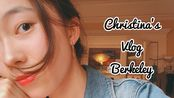 "「Christina's Vlog」Berkeley ""in House"" Life"