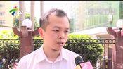 """广州 天河区:早教机构突然关门 近百万学费或""""打水漂"""""""