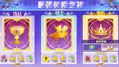 奥奇传说:女帝免疫之王称号挑战试炼攻略(无氪金精灵)