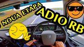 【连载】【长期更新】卡车老司机第一人称驾驶151:在英国开沃尔沃FH
