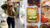 【High Carb Hannah】素食日记| 我一天都吃了什么食物来减脂?!