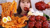 【g-ni】平台30496亲自制作的即席炒年糕和Negne炸鸡(2019年12月7日18时15分)