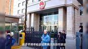 中国首例未婚冻卵案开庭!为什么要冻卵?当事人这么说