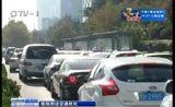[今日-青岛]明起青大附院崂山院区周边交通优化