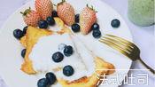 Vlog No. 3   法式吐司·不用10分钟就能给自己做一份喷香的早餐!