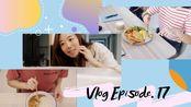 【有米Vlog】三月的新加坡/疫情越来越严重/渐渐丧失煮饭热情/新电动牙刷