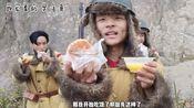 横店群演笑法哥,演日本兵,吃早餐,快来看看日本兵都吃的啥,有南瓜汤,纯肉的馅饼?