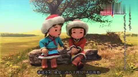 社会主义核心价值观主题微电影优秀作品展播|草原英雄小姐妹