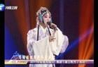 2001年度优秀擂主杨鹏飞演艺豫剧《新白蛇传》细腻桑人惹人怜