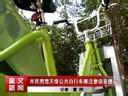 潍坊图文(奎文)频道《都市报道》20131219