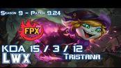 [LOL第一视角]FPX Lwx TRISTANA vs KAI'SA ADC - Patch 9.24 KR Ranked