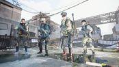 全境封锁2 MOK冲突战29(re视角)