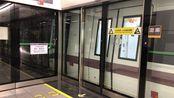 深圳地铁9号线938号线景甜站往文锦站方向出站