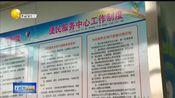 [辽宁新闻]辽阳县黑牛庄村:学《条例》强基础 富百姓奔小康