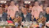 《龙岭迷窟》铁三角吃火锅,张雨绮生吃洋葱,潘粤明吃得好心酸
