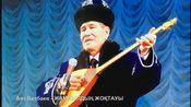 哈萨克音乐Аяз Бетбаев