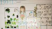 乔木【手账】NO.25不写手账写诗系列~八天的拼贴奉上~一起来玩小辣鸡胶带呀!