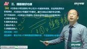 注册会计师培训费_注册会计师培训学校_注册会计师税法练习题