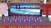 欢跃四季---全国百姓广场舞吴江展演--【海上迪斯科】--江苏省南通市文化馆江海之韵舞蹈团—在线播放—优酷网,视频高清在线观看