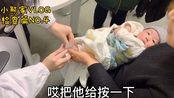 |VLOG| |育儿| |婴幼儿|出生第41天,小熊爸爸带宝宝体检查出血管瘤,不知道病情无比担心