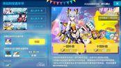 【崩坏3】周年庆定量补给 结尾高能
