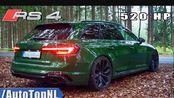 奥迪 RS4 Avant B9 - 2.9 V6双涡轮增压 - 定制Elmerhaus排气声浪 by AutoTopNL