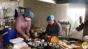 山东特色小吃炸菜盒,一个5元一锅同时炸20个!简直太好吃了