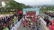 2019安远东江源.三百山国际马拉松赛