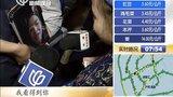 东航:京沪航线开行wifi航班 手机仍不可用[上海早晨]