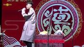 张云雷北京生日专场 毓贞首唱超级好听