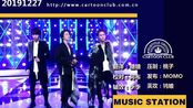 【夜店】[音番]20191227 MUSIC STATION SUPER LIVE KAT-TUN CUT(字幕)