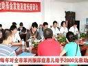 秦皇岛市妇幼保健院 宣传片20121020—在线播放—优酷网,视频高清在线观看