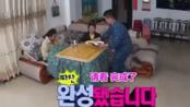 韩国女婿一大早给中国丈母娘做韩国最好吃的早餐,泡菜炒饭