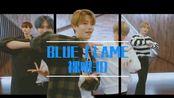 【ASTRO】BLUE FLAME练习室裸眼3D版