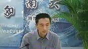 普通心理学01-教学视频-西南大学-到www.Daboshi.com—在线播放—优酷网,视频高清在线观看