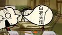 【国产动画】哐哐之 哐哐哐(5)黑板报