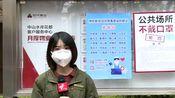 中山:公布3例新增确诊患者详情及所涉小区