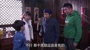 重返大福村第27集