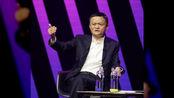马云今日卸任,全球关注!意媒:中国阿里巴巴仍将继续牛下去