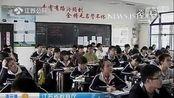 江苏省教育厅 当前关于高考方案的传闻不实