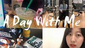 SONGYANG | 格拉斯哥留学VLOG A Day With Me 跟我过一天吧!*最后有惊喜